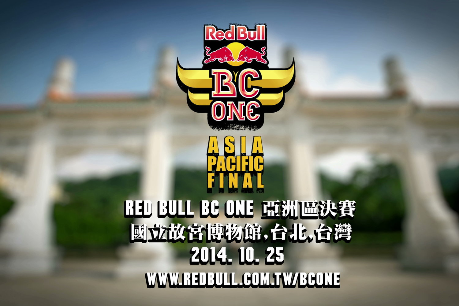 red-bull-bc-one-2014-asia-pacific-final-teaser
